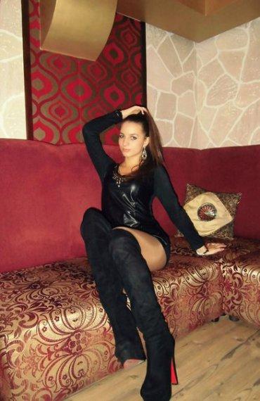 Проститутка Милашка